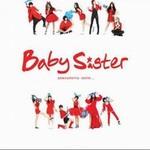 快乐女声合辑Baby Sister 2011