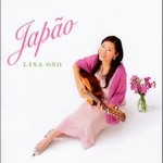 小野丽莎的专辑 ジャポン