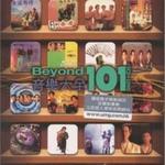 BEYOND的专辑 音乐大全101
