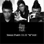Single Party(单曲)