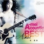 张惠妹的专辑 Acoustic Best