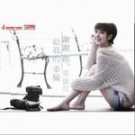 张娜拉的专辑 谢谢你给我的幸福(单曲)