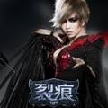 张惠妹的专辑 裂痕(单曲)