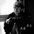 寂寞是必需品(EP)