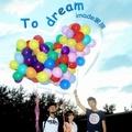 imade家族的专辑 To dream(单曲)