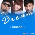 imade家族的专辑 To Dream