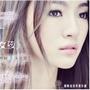 胡灵的专辑 亲爱的女孩(单曲)