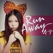本兮的专辑 Run Away