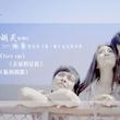 胡灵的专辑 音乐微电影《他・她》原声EP