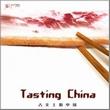 阿鲲的专辑 舌尖上的中国 原声音乐