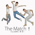 The Match!默契