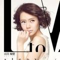 戚薇的专辑 L to V 秘密(EP)