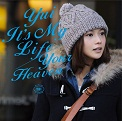YUI的专辑 It's My Life / Your Heaven