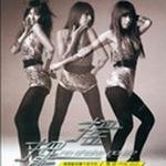 蔡妍的专辑 摇摆