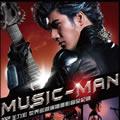 王力宏的专辑 2008 Sony Ericsson Music-man世界巡回演唱会