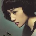 胡杨林的专辑 与幸福有关