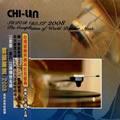 英文群星4的专辑 2008 响韵严选 Chil-Lin Super Best