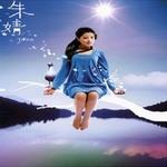 朱婧的专辑 同名专辑