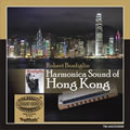 音乐欣赏01的专辑 情迷夜香港(Harmonica Sound of Hong Kong)