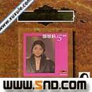 邓丽君的专辑 来自天堂的声音-邓丽君