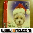 音乐合辑的专辑 Wang Wang Dog