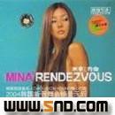 Mina米娜的专辑 Rendezvous