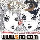 陈珊妮的专辑 拜金小姐 2005
