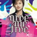 专辑Give Me Five