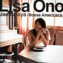 Jambalaya -Bossa Americana (日本版)
