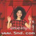 邓丽君的专辑 邓丽君 teresa teng vol.2[LPCD45]