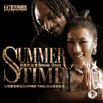 SUMMER TIME(单曲)