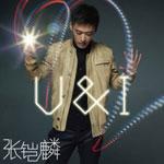 张铠麟的专辑 U&I(单曲)