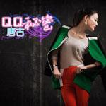 QQ秘密(单曲)