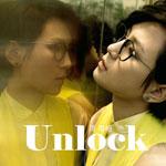 周笔畅的专辑 Unlock