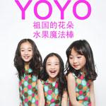 YOYO的专辑 YOYO(EP)
