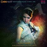 陶辰宇的专辑 电影《天神传》主题曲《狮子座》