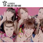 七朵组合的专辑 宫商角徵羽(单曲)