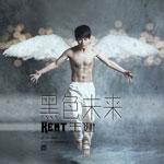 Kent王健的专辑 黑色未来(单曲)
