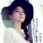 傻事(电视剧《恋爱那点事》插曲)