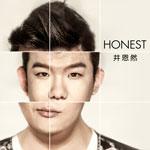 HONEST(EP)