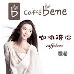 雅希的专辑 咖啡陪你(单曲)