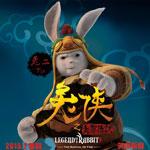 凤凰传奇的专辑 兔侠功夫操(电影《兔侠之青黎传说》宣传曲)(单曲)