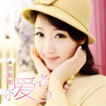 张斯斯的专辑 斯念(EP)
