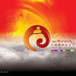 达瓦卓玛&次仁桑珠的专辑 藏歌唱起来(单曲)