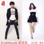 爱音乐(单曲)