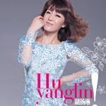 桂莹莹的专辑 爱情来了(单曲)