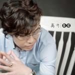 易欣的专辑 离开(单曲)