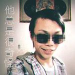 小贱(谭冰尧)的专辑 他总是很奇怪(单曲)