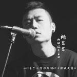 陈东东的专辑 继续走着(EP)
