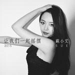 苏小艾的专辑 让我们一起摇摆(单曲)
